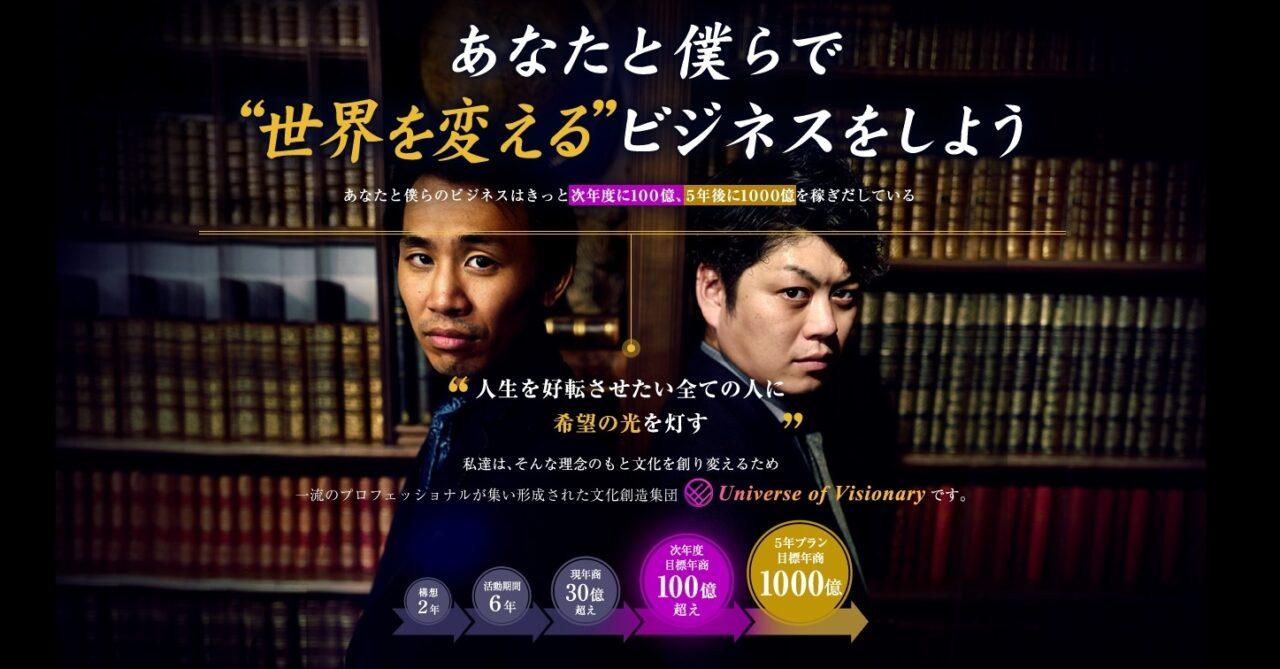 五十嵐司 Re:CREATE CULTURE リクリエート・カルチャー