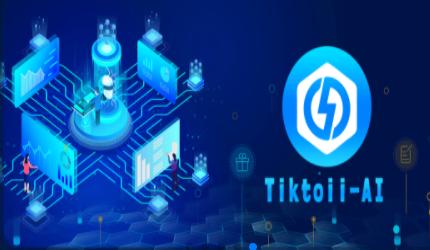 TikToii-AIは稼げないか!TikTok機械学習システム投資副業の口コミや評判について徹底調査