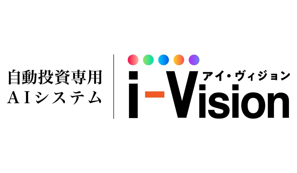 i-VisionはFX投資詐欺!?勝率9割の怪しい投資AIシステムの評価・評判は?アイヴィジョンは解約すべきか徹底調査